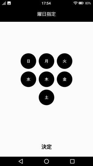 BlackOut7