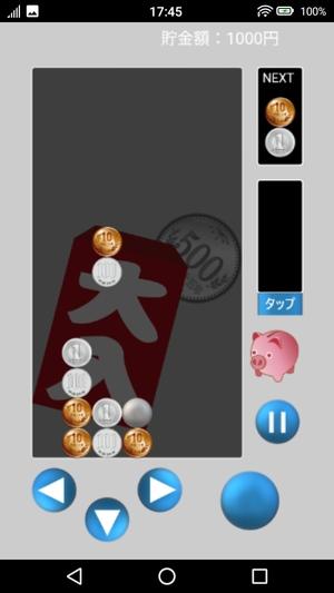 500円玉貯金パズル1