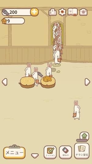 ねこレストラン1