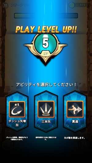 ウェポンマスターズ5