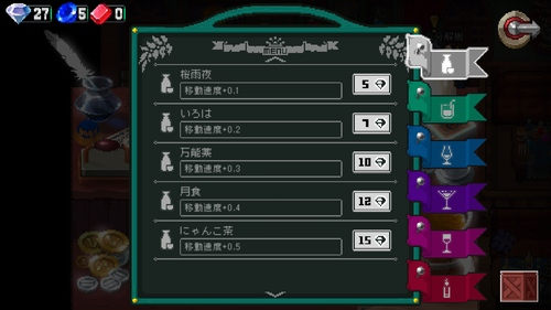 Otherworld Legends11