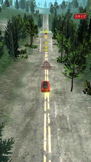 Slingshot Stunt Driver3