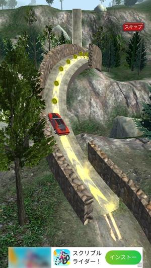 Slingshot Stunt Driver7