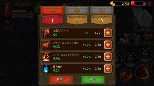 デス・ダンジョン6