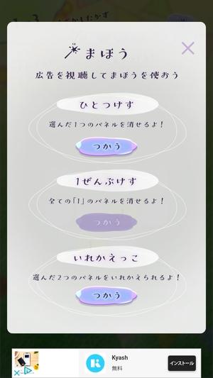ぽよっとねこ草7