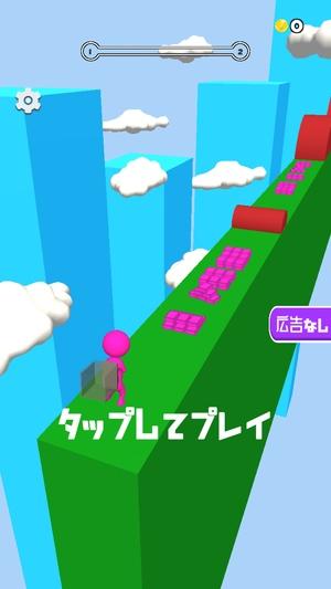 階段ダッシュ!1
