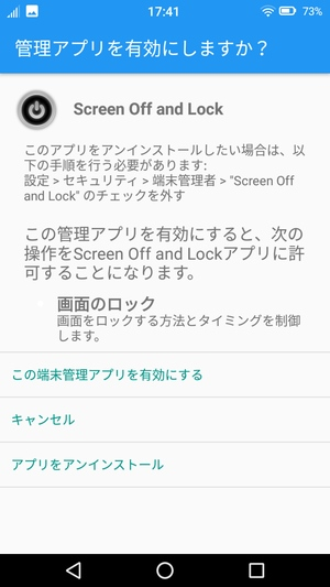 Screen Off and Lock3