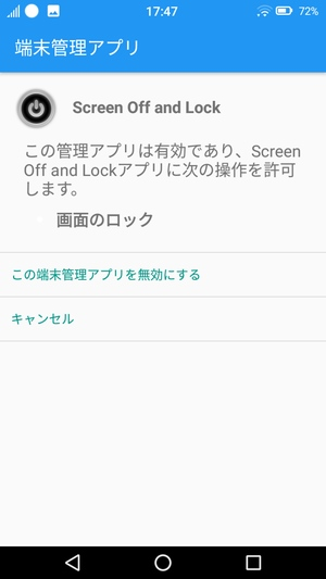 Screen Off and Lock8