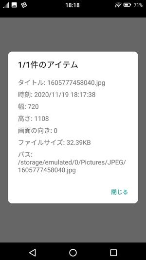 JPEG 変換3