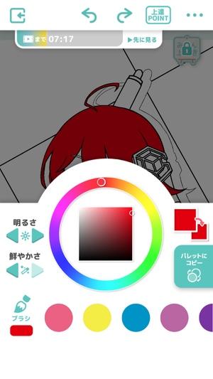 ヲタクの塗り絵5