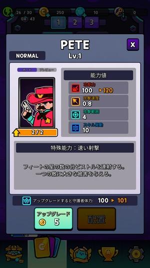 Random Busters8