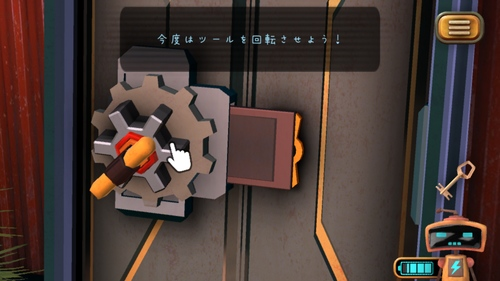 充電された小さなロボット3