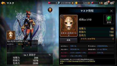 Soul Maskers6