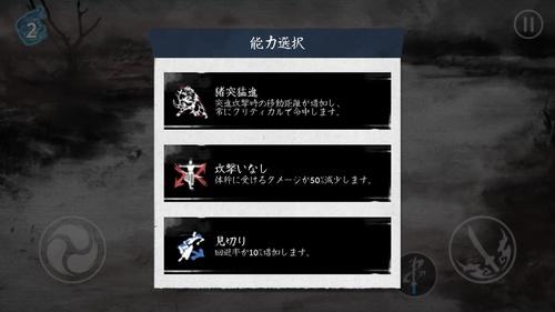 浪人:ザ・ラスト・サムライ6