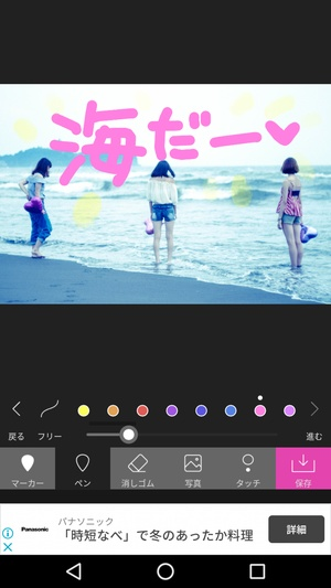 Photo Marker2