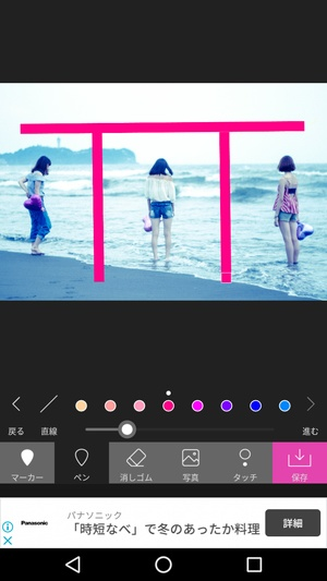 Photo Marker3