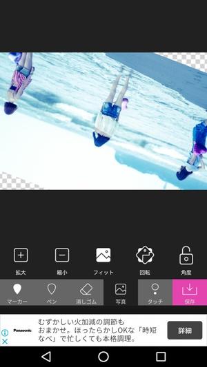 Photo Marker5