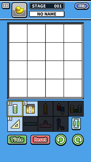 消しゴムパズル1