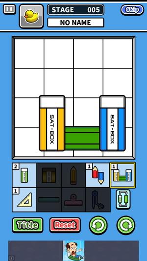 消しゴムパズル6