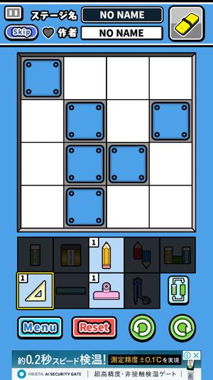 消しゴムパズル8