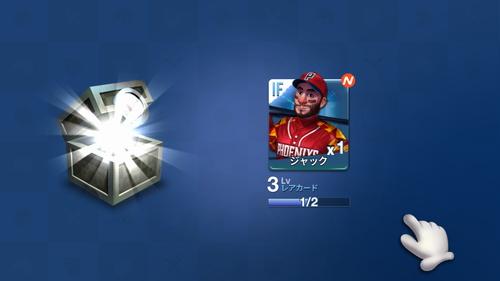 Baseball Clash7