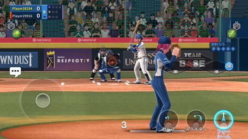 Baseball Clash4
