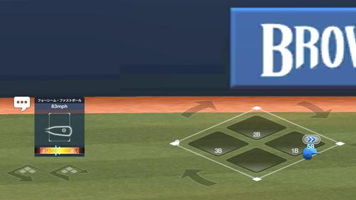 Baseball Clash3