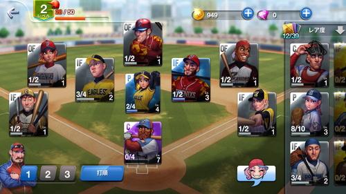 Baseball Clash8