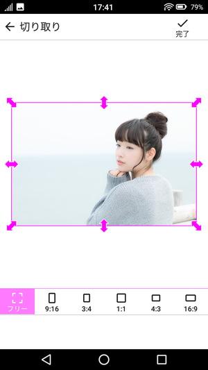 Soft Focus2