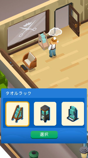 Idle Barber Shop Tycoon4