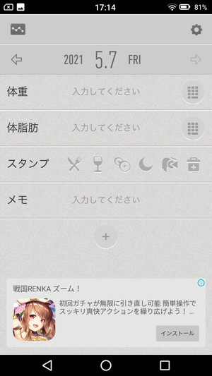 RecStyle1
