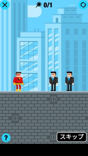 The Superhero League1