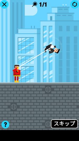 The Superhero League2