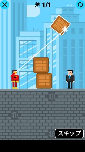 The Superhero League3