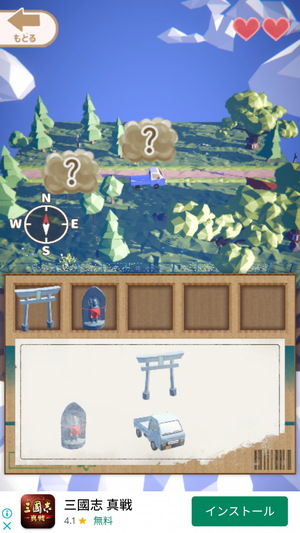 ナゾときパズル ニョッキン村4