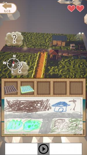 ナゾときパズル ニョッキン村5