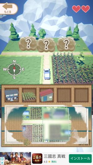 ナゾときパズル ニョッキン村6
