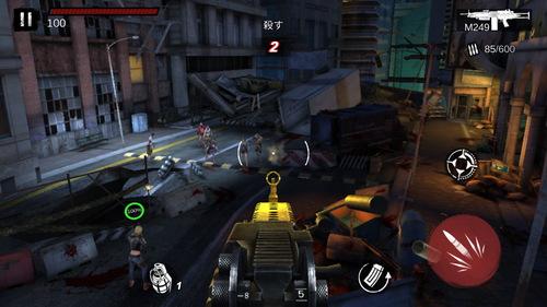 Zombie Frontier 4 10