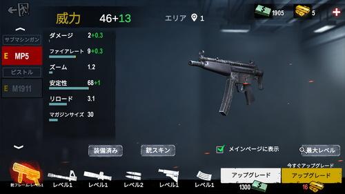 Zombie Frontier 4 8