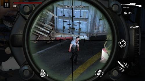Zombie Frontier 4 9