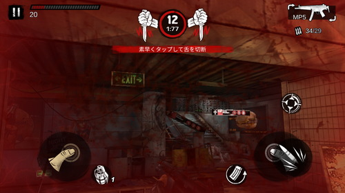 Zombie Frontier 4 7