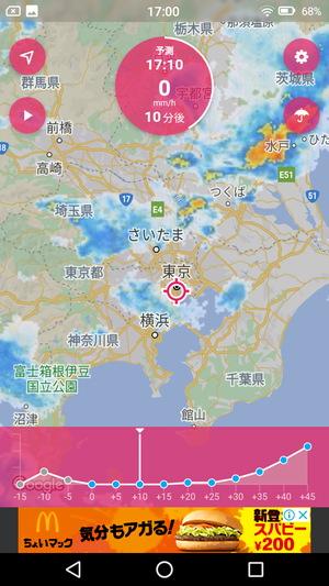 雨ですかい?1