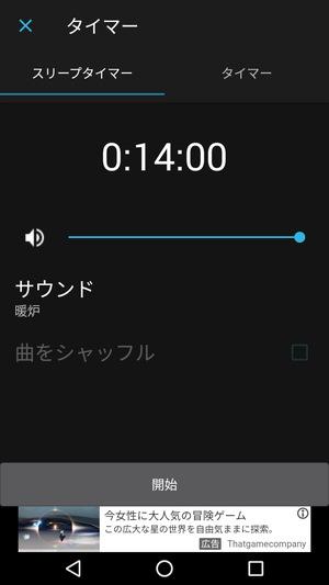 私の目覚まし時計5