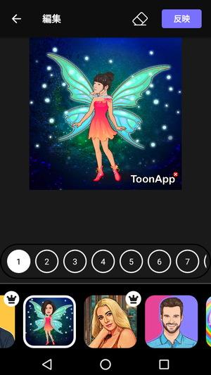 ToonApp6