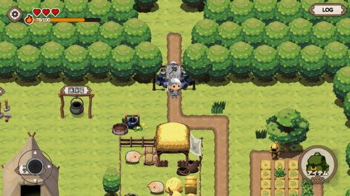勇者の農園サバイバル7