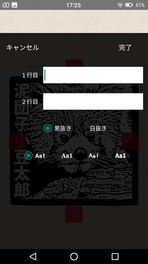 けしはん道場6