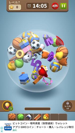 トリプルバブルマッチング3