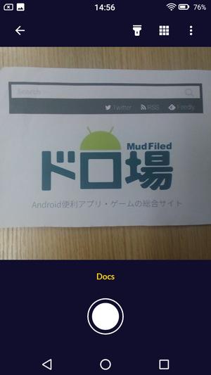 画像 PDF 変換3