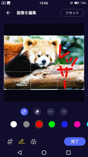 画像 PDF 変換7